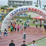 第六回エコアイランド宮古島マラソン