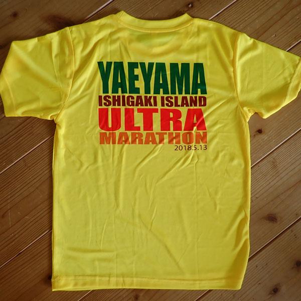 石垣島ウルトラマラソン(第四回)Tシャツ