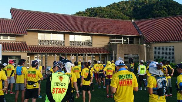 石垣島ウルトラマラソン開会式