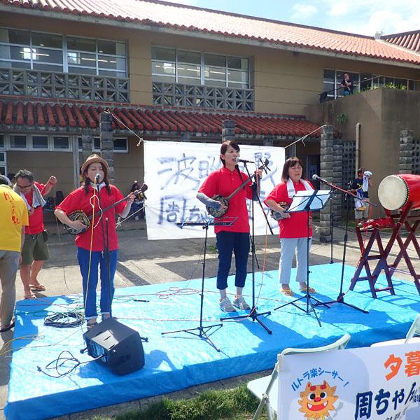 石垣島ウルトラマラソン後夜祭 ライブ