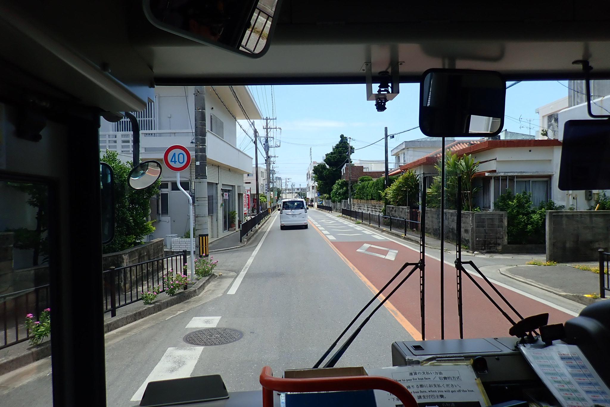 石垣島空港からバス