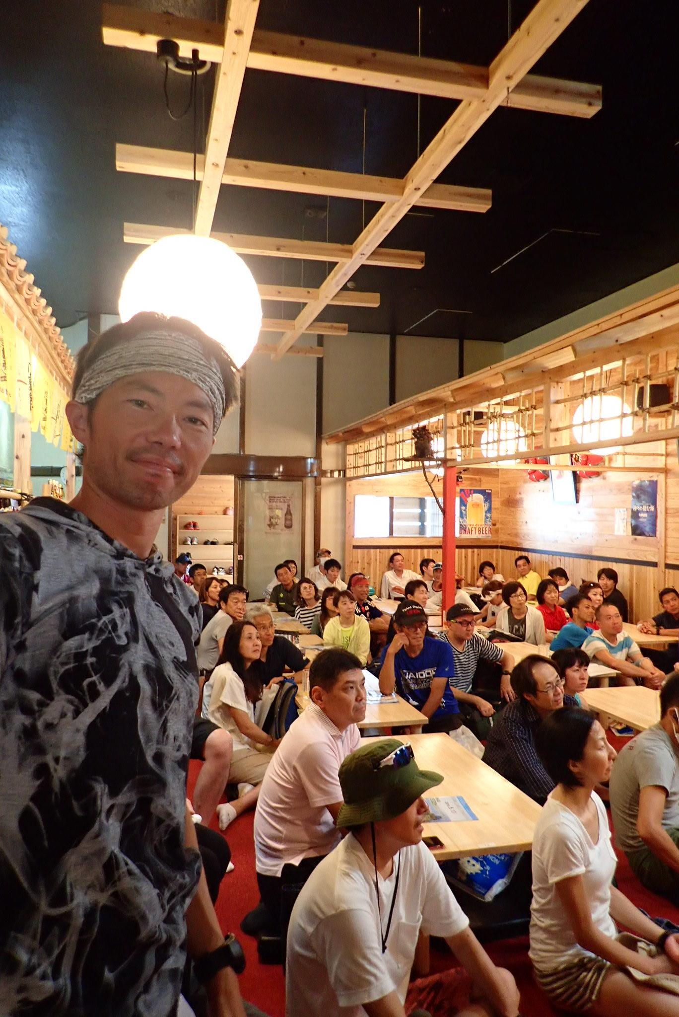 石垣島ウルトラマラソン大会説明