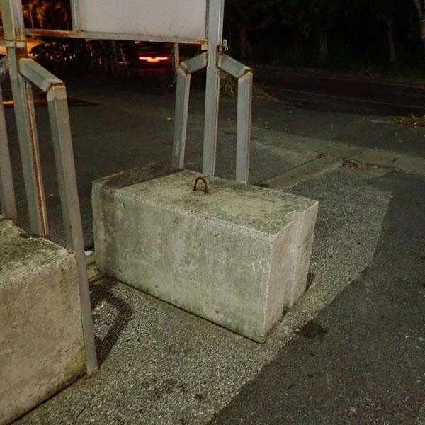 パイナガマビーチ前ファミマ駐車場